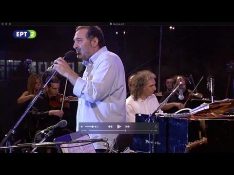 """Kouyr Grounk"" Stavros Lantsias & Haig Yazdjian with the Greek Radio Contemporary Orchestra"
