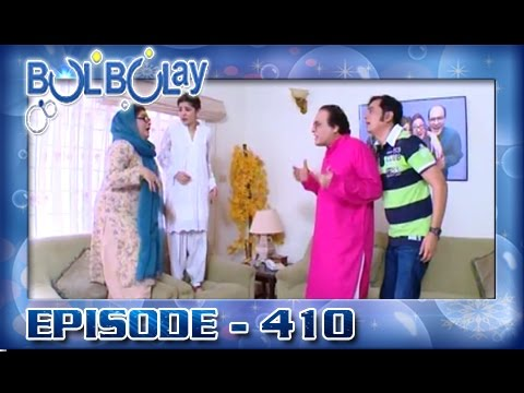 Bulbulay Ep 410 - ARY Digital Drama b