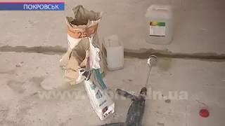 Ремонти після ремонтів, або Як бездумно витрачають бюджетні кошти в Покровську