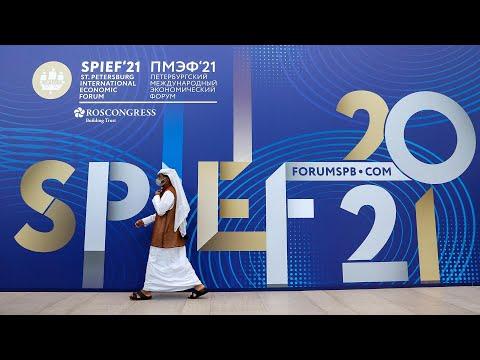 St. Petersburg Intl Economic Forum opens in Russia