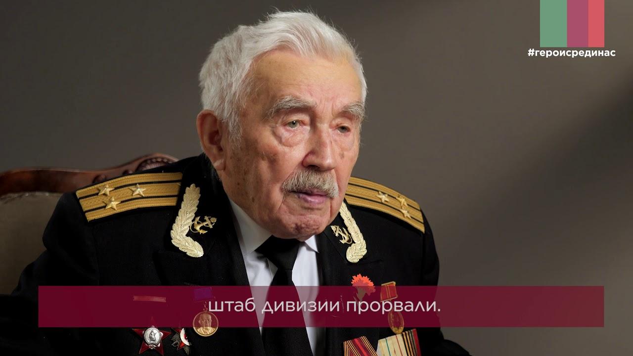 Куропатков Евгений Петрович