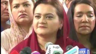 Marriyum Aurangzeb media talk after hearing at SC thumbnail