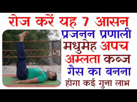 yogasana for digestive system  abdominal  constipation