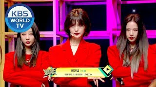 EXID - I LOVE YOU(알러뷰)  Music Bank / 2018.11.23