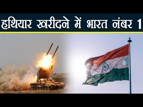 India के पास है China और Pakistan से ज़्यादा Weapons| वनइंडिया हिंदी