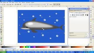 Векторная графика InkScape. Урок 1 Создание дельфина