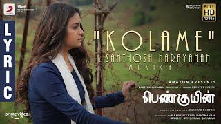 Penguin - Kolame Lyric | Keerthy Suresh | Karthik Subbaraj | Santhosh Narayanan | Eashvar Karthic