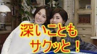 【感動】ドクターX 米倉涼子&内田有紀のちょうどいい距離感で生まれた...