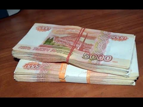 Как заработать 1000 рублей за пару минут(не обман)