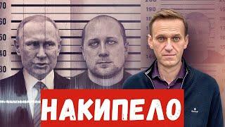 """Кому позвонил Навальный? """"Провала операции не было"""". Дмитрий Потапенко и Майкл Наки"""
