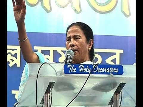 Mamata Banerjee attacks CPI(M) from the rally in Kalna, Left party counters