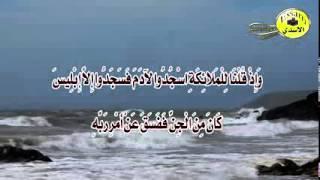 سورة الكهف كاملة مكتوبة الشيخ فارس عباد اروع واجمل تلاوة   YouTube