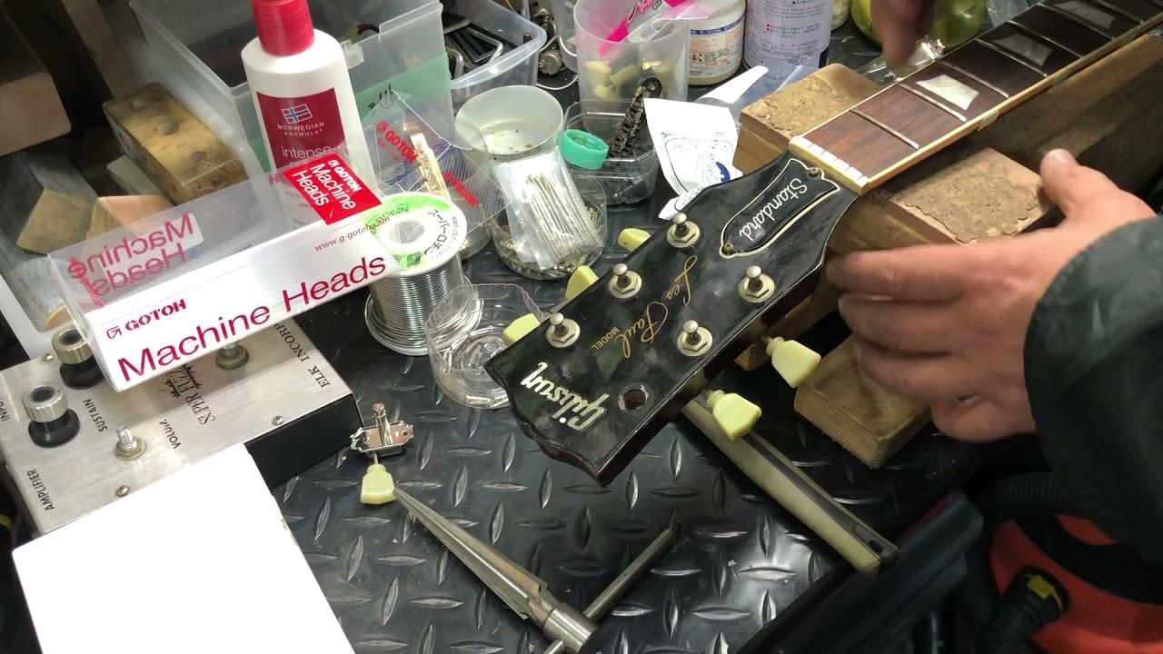 【川越のT.S.G.楽器店】Gibson Les Paul ロック式ペグ交換その①「ブッシュ穴調整」