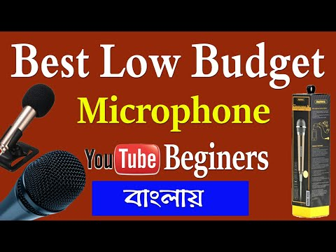 Best Low Budget Microphone Review Youtube Beginners  Song