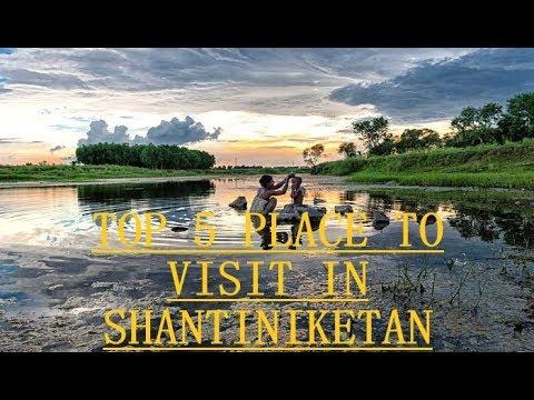 Top 5  Places To Visit In Shantiniketan || BOLPUR  SHANTINIKETAN || Complete Travel Guide