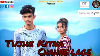 kabir-singh-tujhe-kitna-chahne-lage-mp3-song