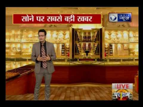 India News special report: How much gold can you keep at home?