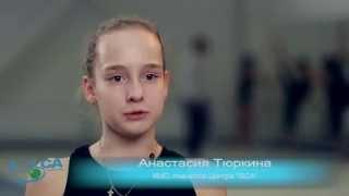 Фильм о Центре художественной гимнастике