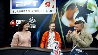 Сергей Харченко - победитель турнира по 70 000 рублей на #EPTSochi