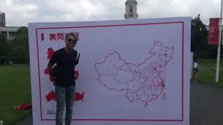 Add henry school shanghai
