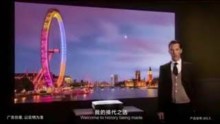 New commercials of Benedict Cumberbatch for Hisense