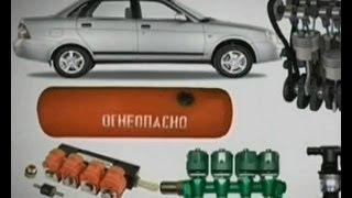 Газ на Авто. За та Проти - Ранок - Інтер(Все більше водіїв віддають перевагу встановленню газобалонного устаткування на автомобіль, адже цей вид..., 2013-07-22T12:10:20.000Z)