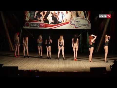 Оскольская красавица - 2014 Конкурс дефиле в купальниках