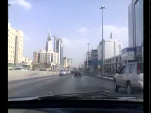 downtown riyadh