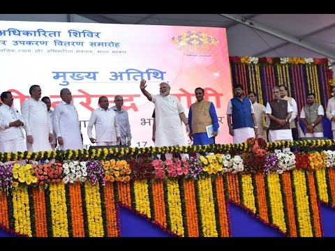 PM Modi at Samajik Adhikarita Shivir for Distribution of Aids & Assistive Devices in Jamalpore
