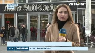 В Германии продолжаются нападения на мигрантов(Только за последние сутки пострадали 6 пакистанцев и один выходец из Сирии. Охота на беженцев – ответ немце..., 2016-01-12T18:10:28.000Z)