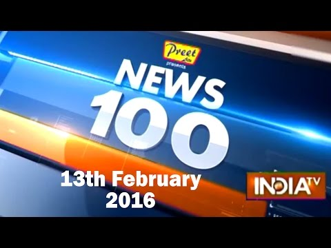 India TV News: News 100 | February 13 , 2016 - Part 1