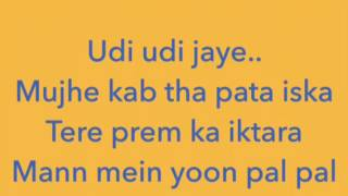 Baixar Udi Udi Jaye Lyrics | Raees | The Lyrical Hub.