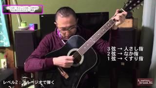 コード譜→http://knatsubrand81.com/score/score-086.html 今回はクリスマスソングの定番「きよしこの夜」の弾き方を、ギターを始めて1ヶ月の人からアルペ...