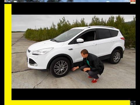 Знакомство с Ford Kuga 2 TDCi 140л.с. Кировск 2014