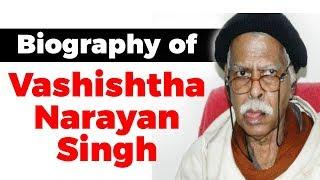Biography of Vashishtha Narayan Singh, Mathematician who challenged Einstein's theory of relativity