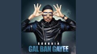 Download lagu Sanu Ner