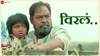 Virala Khichik Siddharth Jadhav Anil Dhakate & Yash Khond Savani Abhishek Datta