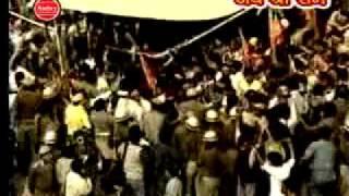 Banayenge Mandir   Jai Shri Ram ultimate song   YouTube