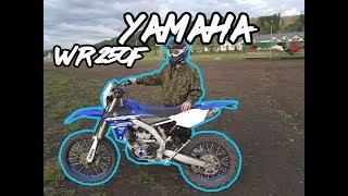обзор Yamaha WR250F 2018