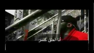 GMANSOUR-MY LIFE.avi..جابي منصور - حياتي