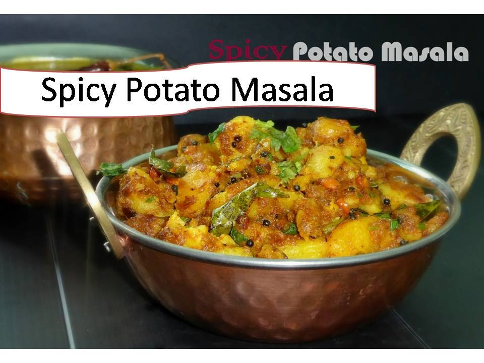 Hot spicy potato masala quick easy south indian style hot spicy potato masala quick easy south indian style deeps kitchen video recipe youtube forumfinder Image collections
