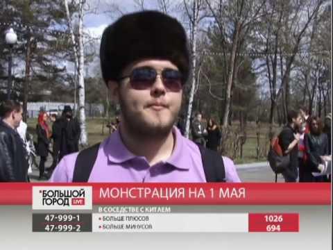 сайт знакомств Первомайский