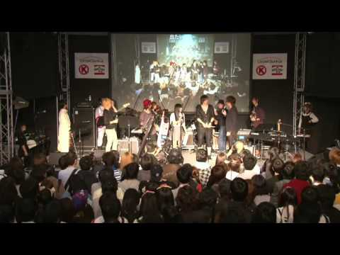 【超演奏してみた】超Band Edition@ニコニコ超会議3DAY2