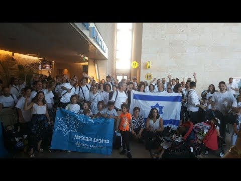 Escaping Anti-Semitism: 150 French Jews begin first summer in Israel