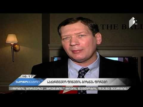 ECONOMETRI (ECONOMY METER) talks about the first Georgian-Finnish Business Forum held in Tbilisi