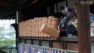 京都・壬生寺で「壬生狂言」