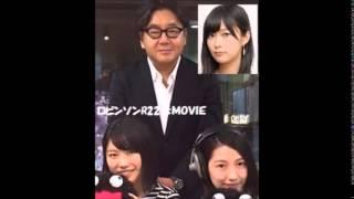ただただ面白い感じになっちゃうさっしーとやすすの生電話W AKB48のオ...