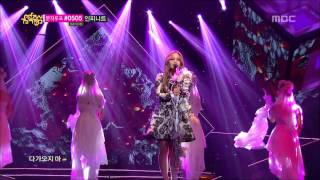 LEE HI - Rose, 이하이 - 로즈, Music Core 20130420
