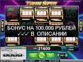 [Ищи Бонус В Описании ✦ ]  Игровые Автоматы Вулкан Играть На Реальные Деньги ✱ Игровые Автоматы