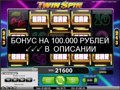 казино в шарм эль шейхе видео
